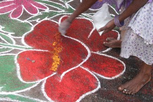 Details of the kolam